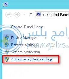 إيقاف تشغيل التأثيرات المرئية ويندوز 10