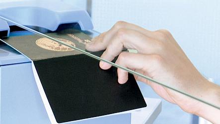 List of 70 functional e-Passport Offices - চালুকৃত ই-পাসপোর্ট অফিসগুলির তালিকা
