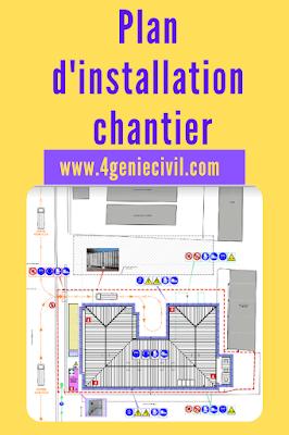 plan installation chantier pdf