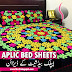Aplic Work | Applic Hand Work Beddings | Bed Sheets in Applique Work