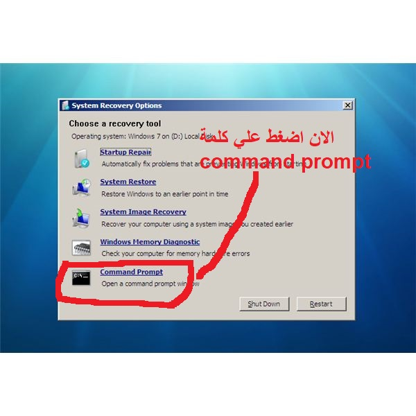 تثبيت اي نسخة ويندوز من الهارد ديسك دون استخدام cd او فلاشة