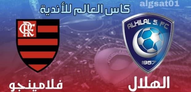 مباراة الهلال: موعد مباراة الهلال القادمه والقنوات الناقلة ,كأس العالم للأندية