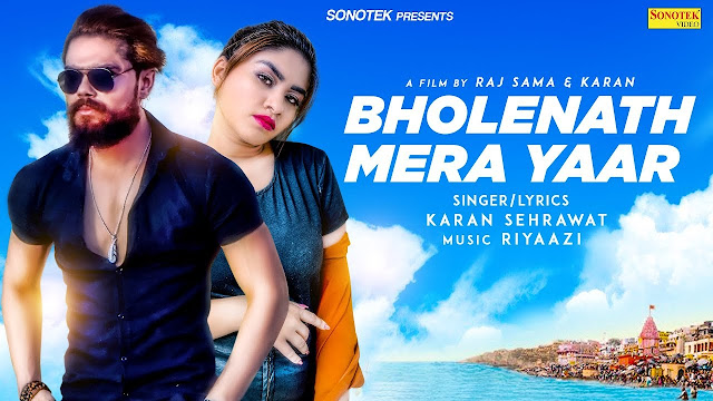 BHOLENATH MERA YAAR LYRICS SONG | KARAN SEHRAWAT | RAJ SAMA |  Riyaaz | LATEST HARYANVI SONG