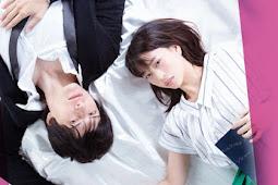 Bungaku Shojo / 文学処女 (2018) - Japanese TV Series