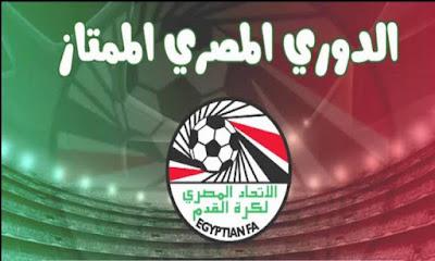 رسميا..عودة النشاط الرياضي في مصر منتصف يونيو المقبل