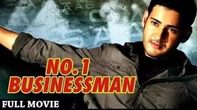 No 1.Businessman Full Movie Watch Download Online Free