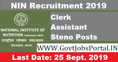 NIN Hyderabad Recruitment 2019