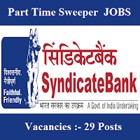 Syndicate Bank, freejobalert, Sarkari Naukri, Syndicate Bank Answer Key, Answer Key, syndicate bank logo