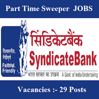 Syndicate Bank, Tamil Nadu, TN, Bank, Sweeper, 10th, freejobalert, Sarkari Naukri, Latest Jobs, syndicate bank logo