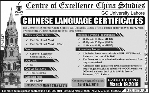 Three Months Chinese Language Course Learn chinese Language in only three months admission notice