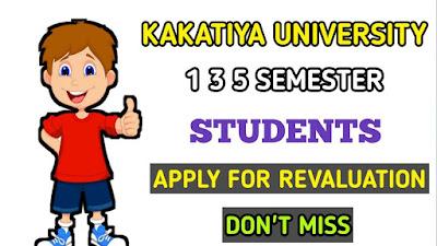 Kakatiya-University-UG-Degree-2020-Revaluation-Apply-Online