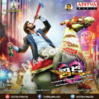 Thikka (2016) Telugu Movie Audio CD Front Covers, Posters, Pictures, Pics, Images, Photos, Wallpapers