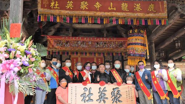 鹿港聚英社南樂團200週年 全國26個南管樂團大會師
