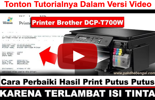printer brother dcp t700w, brother printer dcp t700w head cleaning, cara perbaiki printer brother dcp t700w, printer brother dcp t700w hasil print putus, menangani printer brother dcp t700w hasil print tidak normal, printer brother dcp t700w hasil print tidak normal, printer brother dcp t700w putus putus, hasil cetak printer brother dcp t700w tidak normal, perbaiki head printer brother dcp t700w, cara service printer brother dcp t700w, cara menangani printer brother dcp t700w