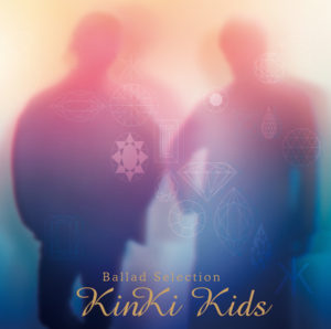 KinKi Kids - White Avenue - 歌詞