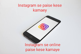 Instagram se  online paise kese kamaye