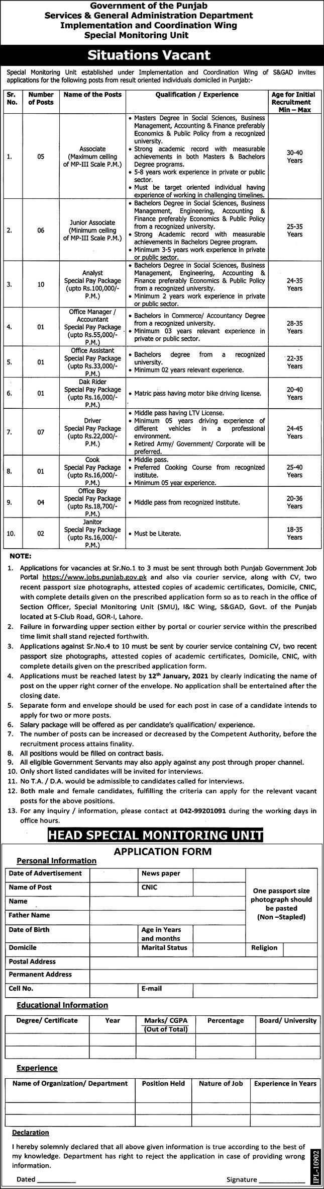 Administration Department Jobs 2021 - Services & General  Administration Special Monitoring Unit SMU Jobs 2021 - Download Job Application Form - www.jobs.punjab.gov.pk