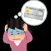 借金で悩む女性のイラスト(カード)