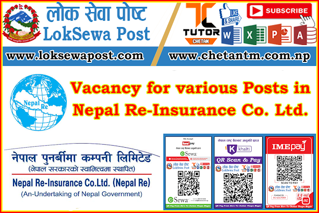 Nepal Re-Insurance Company Limited - Vacancy For Various Posts