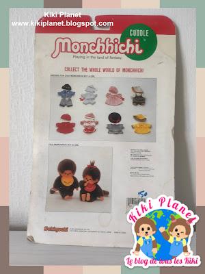 kiki Monchhichi vêtements clothes outfit vintage