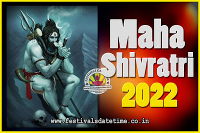 2022 Maha Shivaratri Puja Date & TIme, 2022 Maha Shivaratri Pooja Calendar
