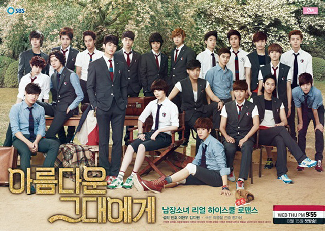 Subtitle Indonesia To The Beautiful You