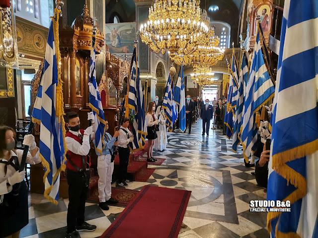 Δοξολογία και καταθέσεις στεφάνων στο Άργος για την επέτειο της 28ης Οκτωβρίου