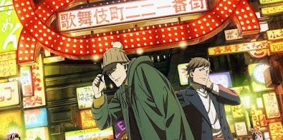 Kabukichou Sherlock Episode 1 - 12