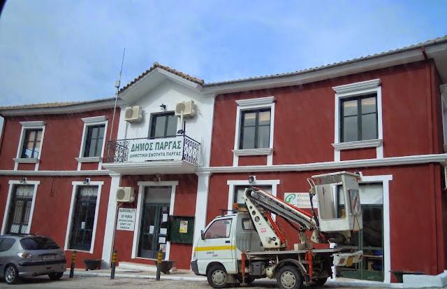 Ο Δήμος Πάργας, ως εταίρος της Κοινωνικής Σύμπραξης Περιφέρειας Ηπείρου- Περιφερειακής Ενότητας Πρέβεζας θα πραγματοποιήσει δωρεάν διανομή τροφίμων, ειδών ΒΥΣ και νωπών κοτόπουλων-χοιρινών την Πέμπτη 15 Ιουλίου 2021 από τις 07:30 π.μ. έως τις 10:00 π.μ. στο χώρο του Κοινωνικού Παντοπωλείου στο εμπορικό κέντρο Καναλλακίου και από τις 11:00 έως τις 13:30 στο χώρο του Δημαρχείου στην Πάργα.