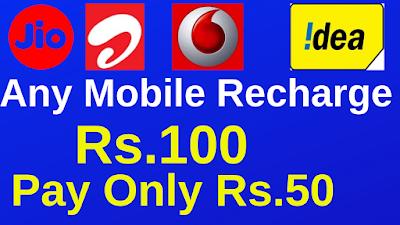Freecharge Rs.50 cashback Offer September-2019