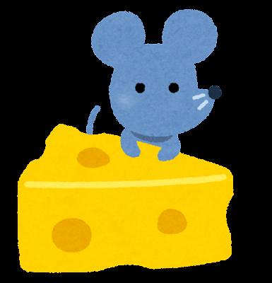 ネズミとチーズのイラスト