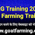 CIRG Training 2019-Goat Farming Training