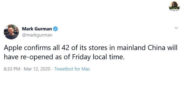 نشر MARK GURMAN تغريدة عبر AppleInsider تحتوي على أخبار جيدة لـ Apple