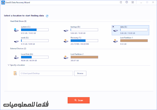 EaseUS Data Recovery Wizard Free 12.9