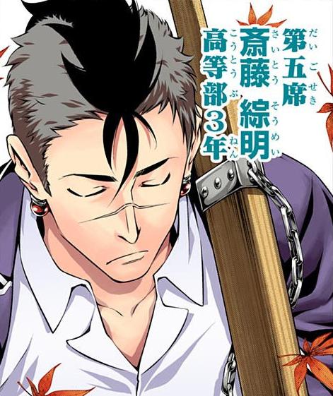 Soumei Saitou, quinto asiento de los Diez de Élite de la Academia Totsuki.