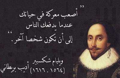 اقوال واحكام الفلاسفة