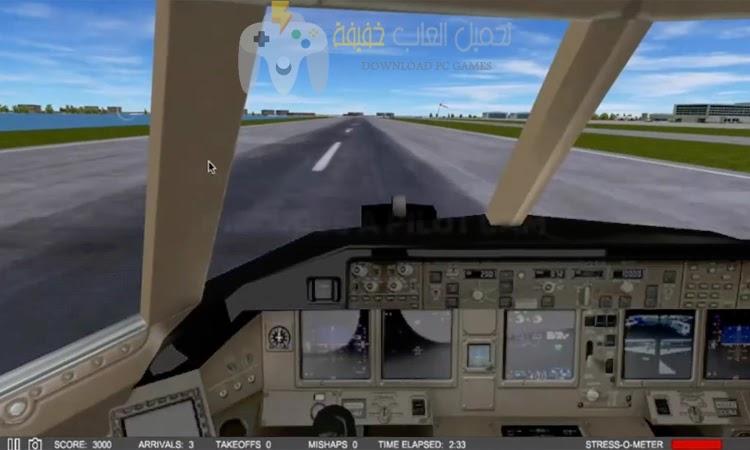 تحميل لعبة Airport Madness 3D للكمبيوتر مجانًا