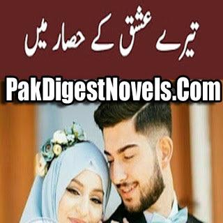 Tere Ishq Ke Hisar Mein (Complete Novel) By Emaan Khan
