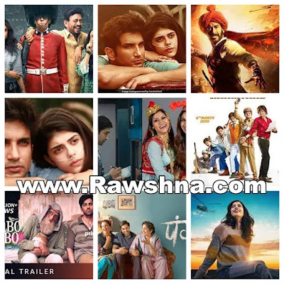 فضل أفلام هندية 2020 على الاطلاق