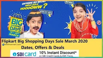 flipkart big shopping days,big shopping days 2020,big shopping days 2020,flipkart,shopping days 2020,