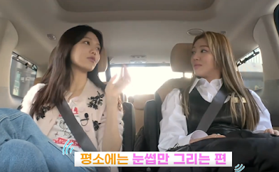 SNSD Hyoyeon Beauty Carpool with Sooyoung