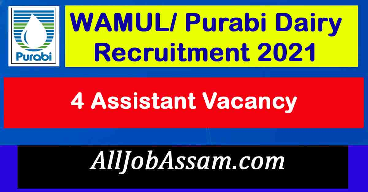 WAMUL/ Purabi Dairy Recruitment 2021