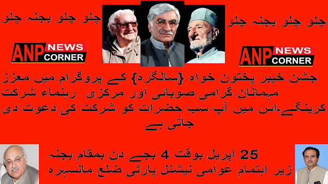 anp news anp photo