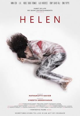 helen film, helen upcoming malayalam movie, helen 2019 malayalam movie, mallurelease
