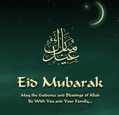images for bakrid mubarak