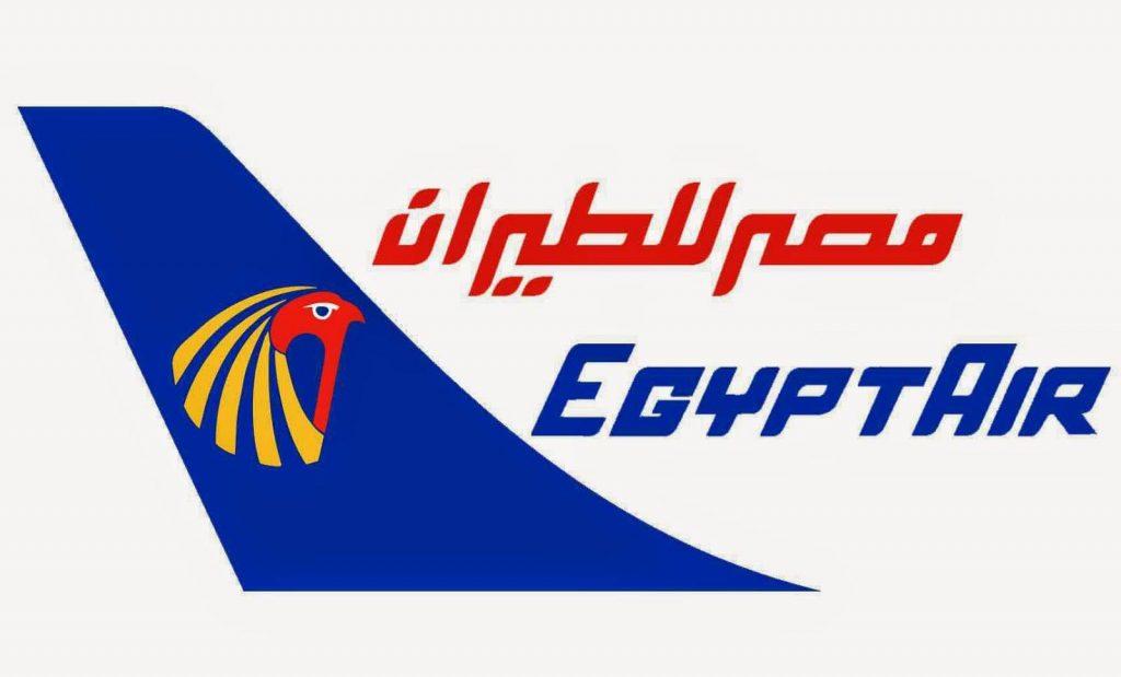 وظائف مضيفيين مصر للطيران للخدمات الأرضية 2021