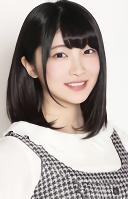 Asami Haruna