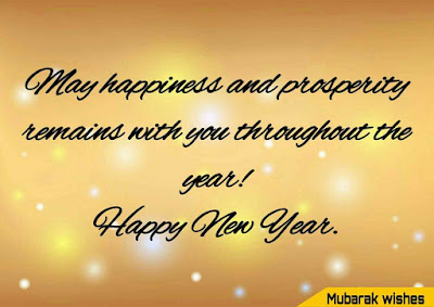happy new year wishes sms messages,new year wishes messages