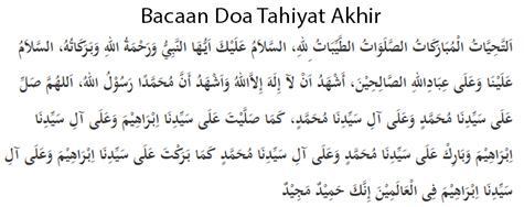 Bacaan Doa Tahiyat Akhir