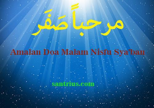 Doa Malam Rebo Wekasan